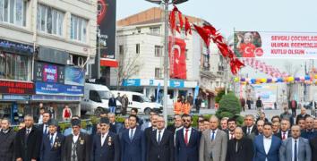 Esenler'de de 23 Nisan Kutlamaları yapıldı